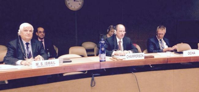 العراق يشارك في جلسة الاستماع والمراجعة للخطة الاستراتيجية للحالة الانسانية في العراق